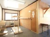 乾燥室完備