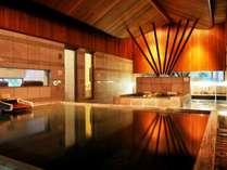 【大浴場】朝夕入替制の2つの湯殿で、8種13通りの湯浴みを楽しめます