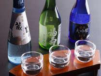 兵庫県播磨産の飲み比べセット