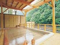 【一人旅】平日限定 温泉満喫 1泊2食バイキングプラン うれしい飲み放題付き!