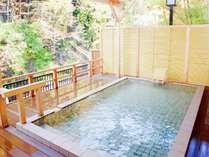 男鹿川を望む露天風呂