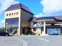 平成29年度にリニューアルオープンいたしました!!
