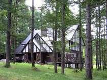 蓼科高原 森のホテル シャレーグリンデル