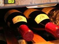 【ワイン】お料理に合うワインをご用意しております