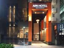 アパホテル 渋谷道玄坂上◆じゃらんnet