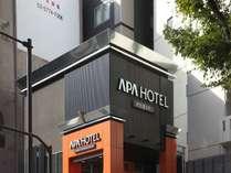 アパホテル<渋谷道玄坂上>