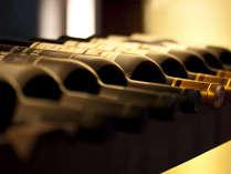 【食事】地元伊豆のワイナリーから他ワインの品ぞろえも豊富