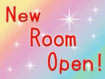 *New Room Open☆新しくて綺麗なお部屋でお寛ぎください♪