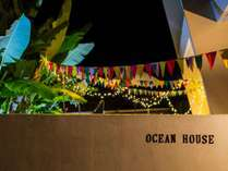 Welcome! To Ocean House!