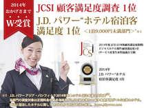 スーパーホテル 高松 禁煙館◆じゃらんnet