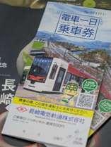 ★路面電車★街並みの中を通る路面電車は観光に最適!!