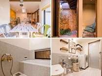 アイランドキッチンでお料理、タイル張り壁のお風呂、坪庭を望む休憩室が楽しめます