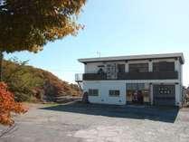 那須湯本温泉郷~北は那須岳、南は那須高原を一望の好立地。湯守の宿 会津屋