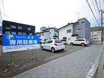 ◆駐車場は無料です