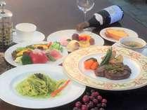 【1泊2食グルメプラン】自家栽培のハーブを取り入れた地元野菜たっぷりイタリアンディナー(ペット不可)
