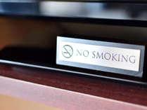 全部屋禁煙です。