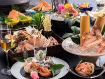 OPEN記念プラン蟹料理