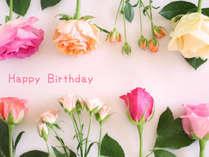 ~Happy Birthday~