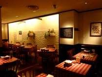【ホテル&ディナー】ステーションホテルの選べる夕食付プラン