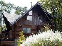 森に囲まれたログハウス