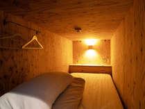 ドミトリーベッドです。