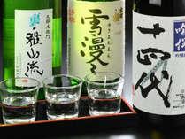 全国的にも有名な十四代を始め、雪漫々、雅山流など3種の銘酒を飲み比べることができます。(別注が必要)