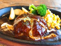 国産肉の手ごねハンバーグ/一例