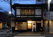 京町家お宿・花 (京都府)