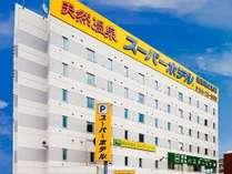 【スーパーホテル釧路駅前①】