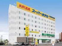 スーパーホテル釧路駅前 JR釧路駅徒歩1分!バスターミナル目の前