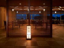 松葉啓プロデュースの食事空間:レストラン『知林』