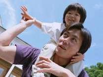 【夏休みは夏希灯♪】お父さんとお子様の2人旅で39.4%以上OFF!イクメン応援プラン/ヘルシービュッフェ