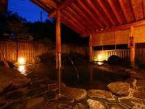 日没後の一瞬!ブルーモーメント露天風呂