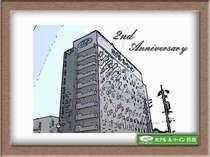 鈴鹿・亀山の格安ホテル ホテル ルートイン鈴鹿