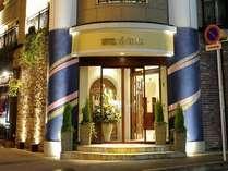 ホテル エクレール博多◆じゃらんnet