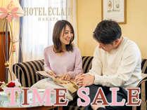 【タイムセール:素泊】福岡の中心に位置するため、観光地にもアクセスしやすく旅の拠点におすすめです。
