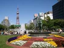 札幌ならではのイベントが開催される大通公園へ徒歩1分