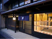 ベーカリー&カフェ「本日の」を併設した京町家