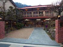 あたらしや旅館 (大峯山 洞川温泉)