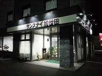 ビジネスホテル サンステイ加世田◆じゃらんnet
