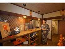 Kyoto Guesthouse 八重櫻