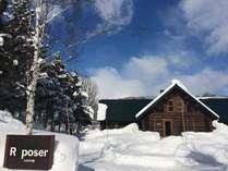 冬のReposer