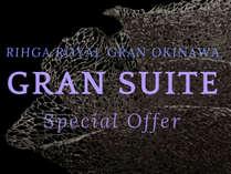 Gran Suite Special Offer 2018