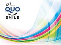 ◆QUOカード付き◆全国の書店やコンビニで利用可能!