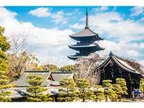 世界遺産東寺まで徒歩圏内です