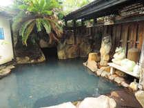 京町温泉 洞窟風呂のある宿...