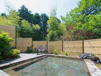 【露天風呂】緑豊かな自然に囲まれた露天風呂は疲れを癒してくれます♪