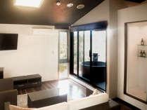【スイート】半露天風呂付客室 源泉を直接お部屋でお楽しみ頂けます。