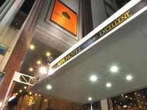 当館EXCELLENTシリーズ高級感溢れるエルメスカラーを貴重としております。