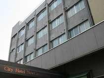 シティホテル ニューコマンダー